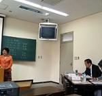 兵庫自治学会研究発表大会