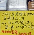 尼崎市出身の作家2