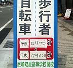 ふたつの入学式