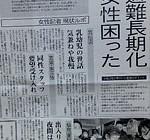 被災地へ(2)仙台市