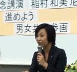 NPOの総会/女性たちの地域活動