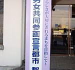 福島の女性たち