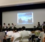 官民協働ネットワーク「Crossover 21」のディスカッション大会IN尼崎