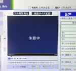 3月3日(月)尼崎市議会代表質疑