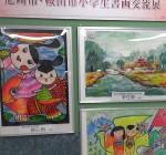 26年度予算特別委員会と中国鞍山市の小学生書画交流展