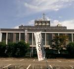 尼崎市議会一般質問10~12日