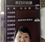 11月26日(水) 市議会臨時会開会