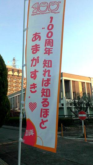 20141206_01