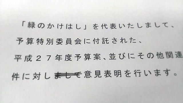 20150319-01
