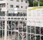 駅前の放置自転車対策の意見交換
