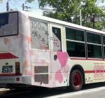 尼崎市自動車運送事業移譲事業者選定委員会の決定について