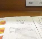 6月18日(木)文教委員会