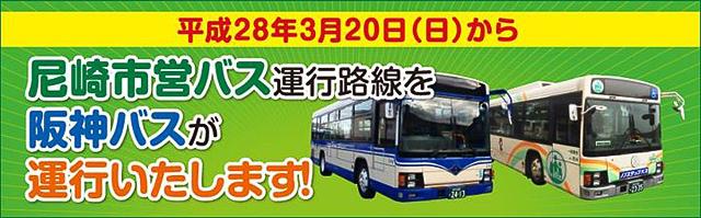 20151029-02