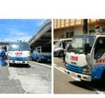 豪雨災害被災地へ、尼崎市の支援活動