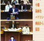 尼崎市議会第7回定例会 すだ和の一般質問