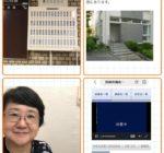 9月13日(金)尼崎市議会第13回定例会一般質問