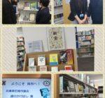 【出張調査報告】議会図書室の権能強化について:呉市議会(2019年10月11日)
