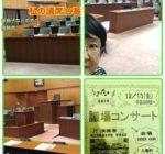尼崎市議会第15回定例会の一般質問 議会登壇のお知らせ