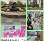 尼崎市では昨日、さらにお二人の感染が確認されています