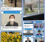 兵庫県の休校発表は明日6日