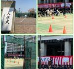 緊急事態宣言のもと 市立尼崎高校入学式
