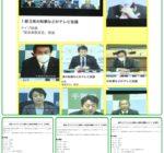 2020年4月9日(木)新たな感染が確認された尼崎市民が3人