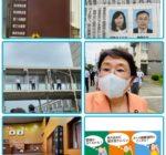 2020年7月8日 尼崎市議会は役選の臨時議会閉会