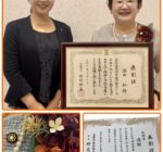 自治功労賞を稲村市長から、全国市議会議長会表彰を開議長から拝受