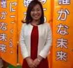 2020年11月13日 稲村和美市長からのメッセージ