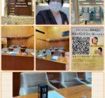 11月27日(金)第22回尼崎市議会臨時会が開会