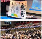 尼崎市は令和2年度尼崎市成人の日のつどいを予定通り開催