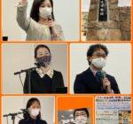 重点取組地域における尼崎版観光地域づくり戦略