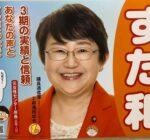 2021年5月30日 尼崎市議選が告示されました