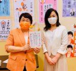 2021年6月6日執行 尼崎市議会議員選挙 すだ和 3898票 9位当選