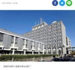 尼崎市議会の市議会議員1人が新型コロナウイルスに感染