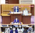 令和3年9月 尼崎市議会 第2回定例会本会議 一般質問に登壇