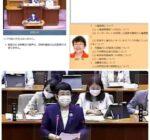 尼崎市議会一般質問の録画