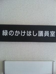 20090821_01.jpg