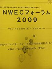 20090828.jpg