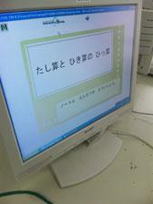 20091014_02.jpg