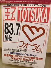 20091015_03.jpg