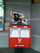 20091021_02.jpg