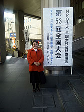 20091022_01.jpg