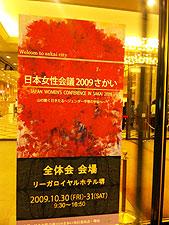 20091030_01.jpg