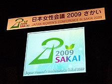 20091030_02.jpg
