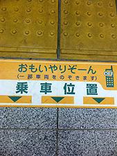 20091111_04.jpg