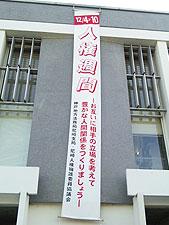 20091210_01.jpg