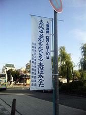 20091210_02.jpg