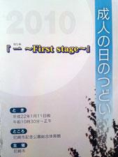 20100111_02.jpg