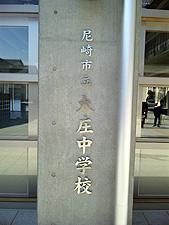 20100123_02.jpg